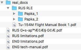 Tu-154 docs.jpg