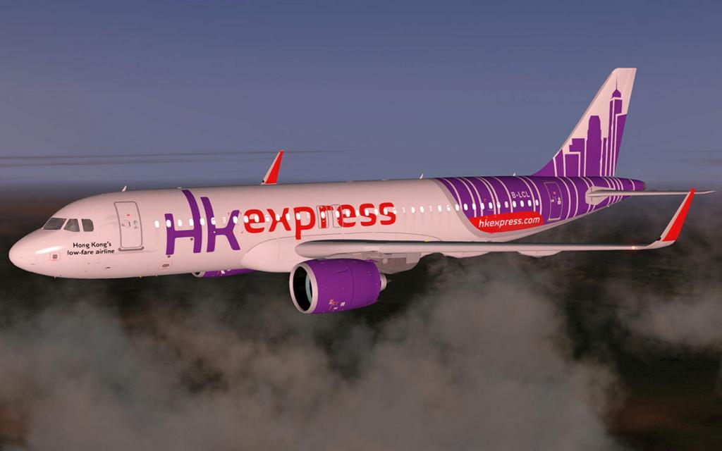 HK express.jpg