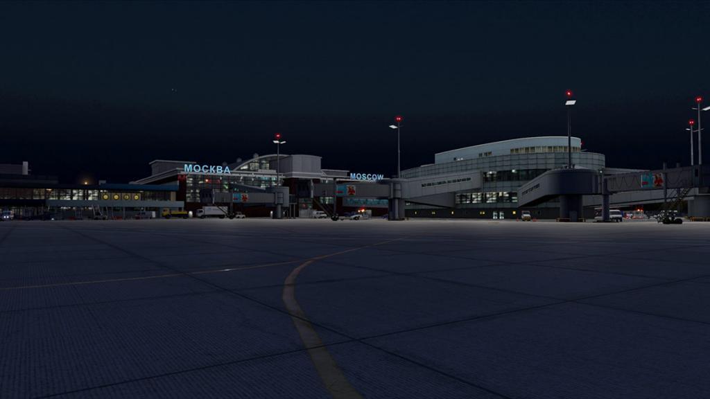 UUWW - Vnukovo Terminal B 6.jpg